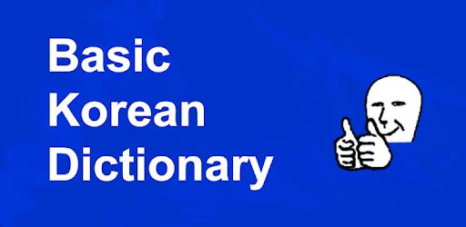 Study with Basic Korean Dictionary