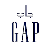 Gap UAE Online Shopping الإمارات فقط