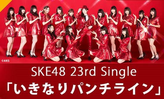 SKE48 23rd Single「いきなりパンチライン」
