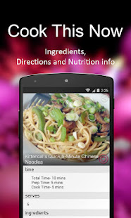 Chinese Recipe Book - FREE