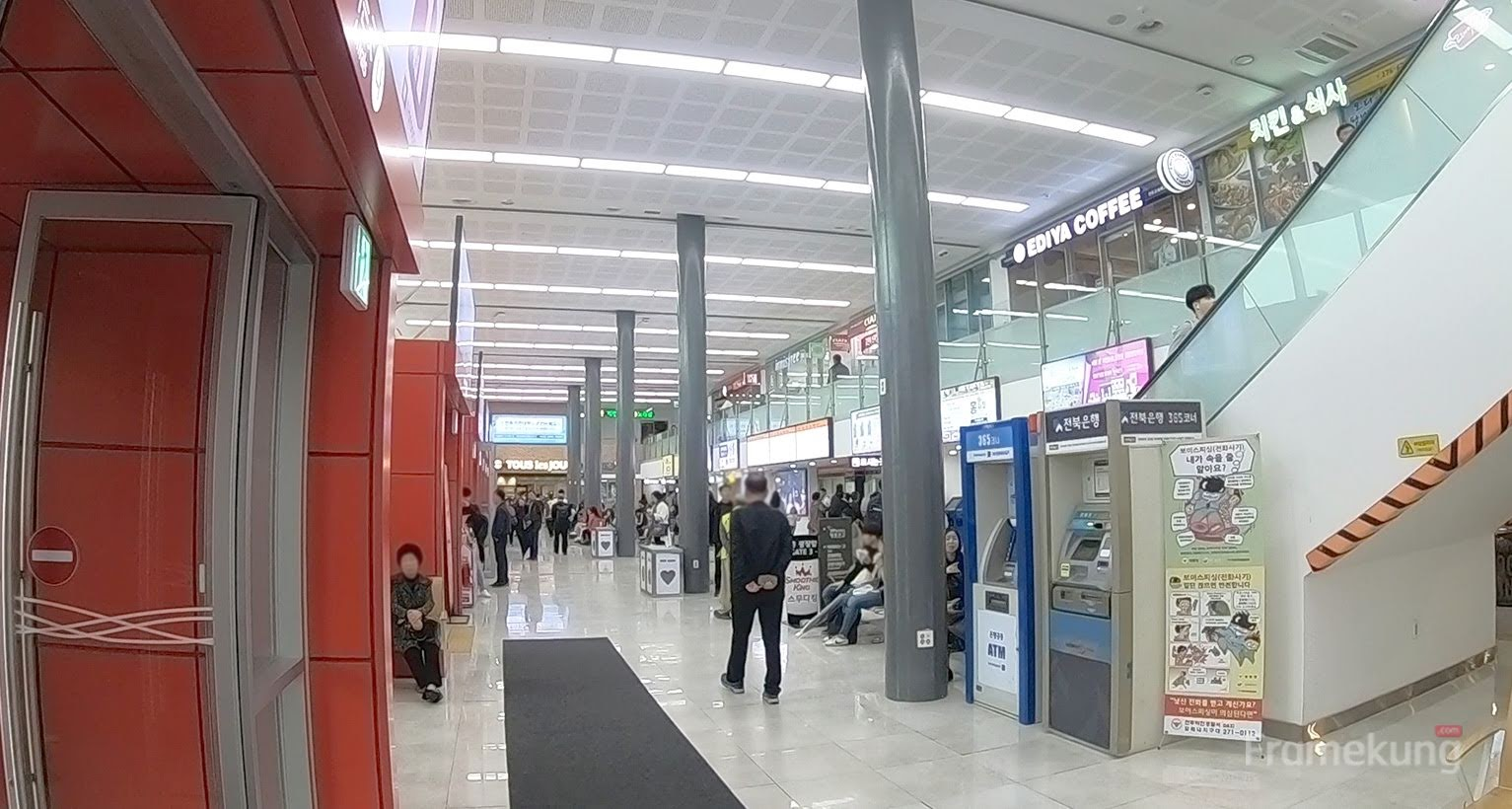 Arrival - Jeonju Express Bus Terminal