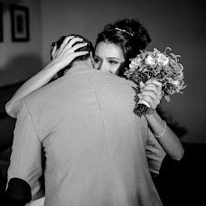 Wedding photographer Yuliya Agarkova (jaga11). Photo of 14.04.2017