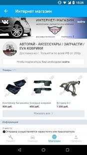 НА ХОДУ - помощь на дорогах России, ремонт авто - náhled