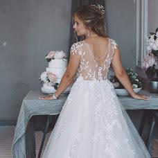 Wedding photographer Alisa Kulikova (volshebnaaya). Photo of 09.09.2018