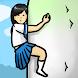 大根にしがみつく女子高生 - Androidアプリ