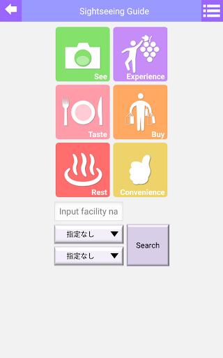 Fuefuki Navi 1.0.6 Windows u7528 3