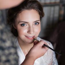 Wedding photographer Yuliya Stakhovskaya (Lovipozitiv). Photo of 21.06.2017
