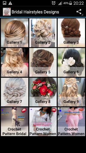 新娘髮型設計|玩生活App免費|玩APPs