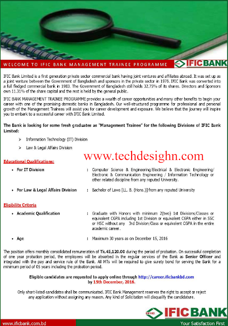 job circular ific bank