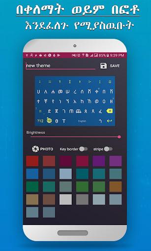 Amharic keyboard FynGeez - Ethiopia - fyn ግዕዝ 2 - Apps on