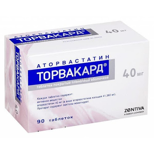 Торвакард таблетки п.п.о. 40мг 90 шт.