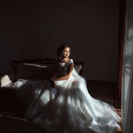 Wedding photographer Andrey Matrosov (AndyWed). Photo of 02.03.2018