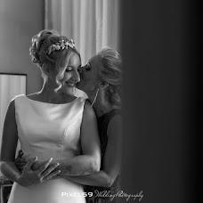 Wedding photographer Juanjo Ruiz (pixel59). Photo of 10.10.2017
