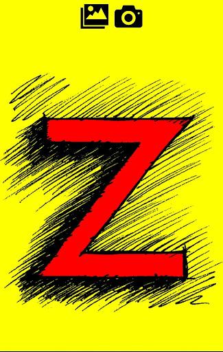 写真スケッチ – ZEXY