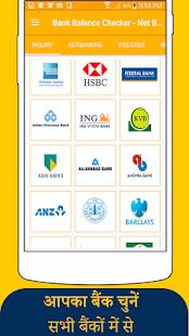 Bank Balance - Net Banking - náhled
