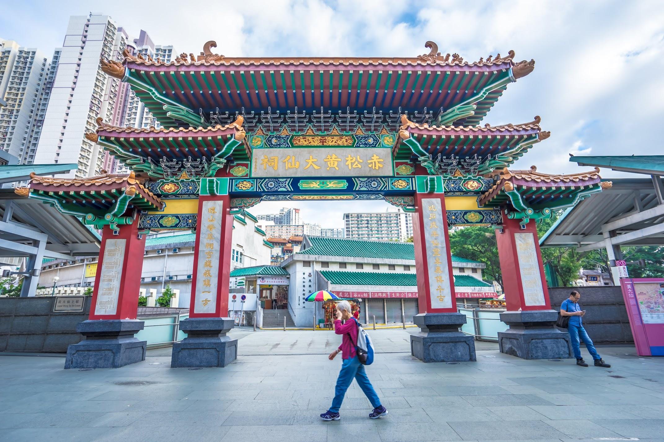 Hong Kong Wong Tai Sin Temple1