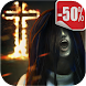 Mental Hospital V - Horror Games. - Androidアプリ