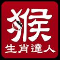 2016 生肖達人 icon