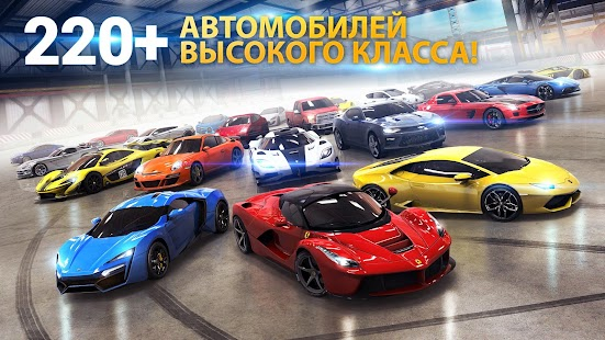 Asphalt 8: На взлёт: Аркадные онлайн гонки Screenshot
