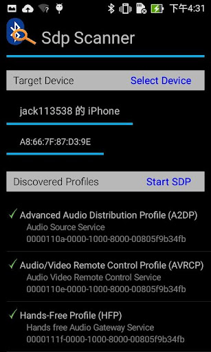 Bluetooth Profiles Scanner