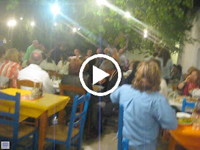 Video: This video is of a wedding ceremony, right in the center of the town of Oia (pr Ea)
