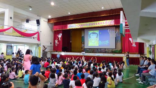 108教師節活動