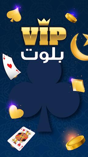 u0628u0644u0648u062a VIP  11