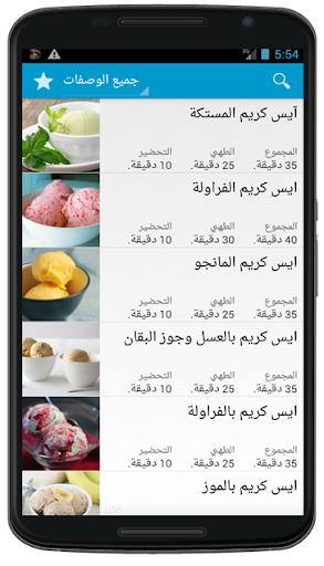 حلويات بدون فرن باردة متجدد