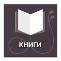 Read books for free APK