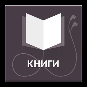 Читать книги леди дракон