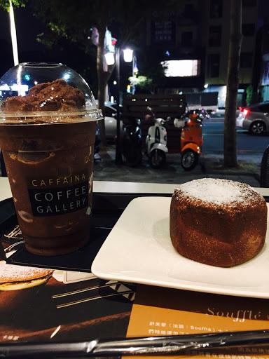 喜歡❤️ 切開後裡面都是滿滿的巧克力 是溫溫的巧克力😋