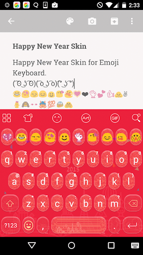 2016 Happy New Year -Keyboard