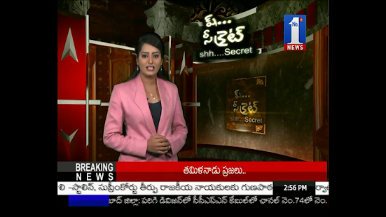 No1 News Telugu Apps On Google Play