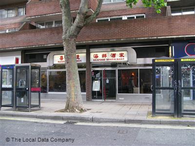 Mandarin Kitchen On Queensway Restaurant Chinese In