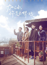 Mr. Fighting China Drama