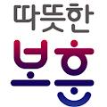 국립산청호국원 하늘나라 추모편지