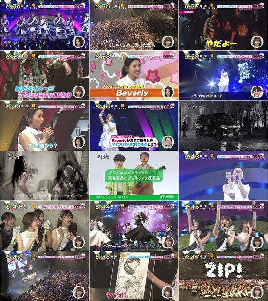 (TV-Variety)(1080i) Nogizaka46 Part – ZIP! 180330