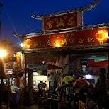 template at the Shilin night market in Taipei in Taipei, T'ai-pei county, Taiwan