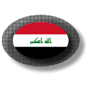 Iraqi apps and tech news