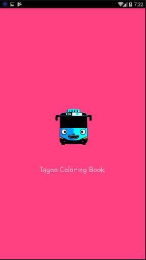 Tayo Coloring Book Free 1.2 screenshots 2