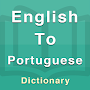 Portuguese Dictionary (New) APK icon