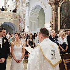 Wedding photographer Ferenc Duthweiler (rawphotostudio). Photo of 03.03.2019