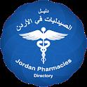 دليل صيدليات الأردن icon