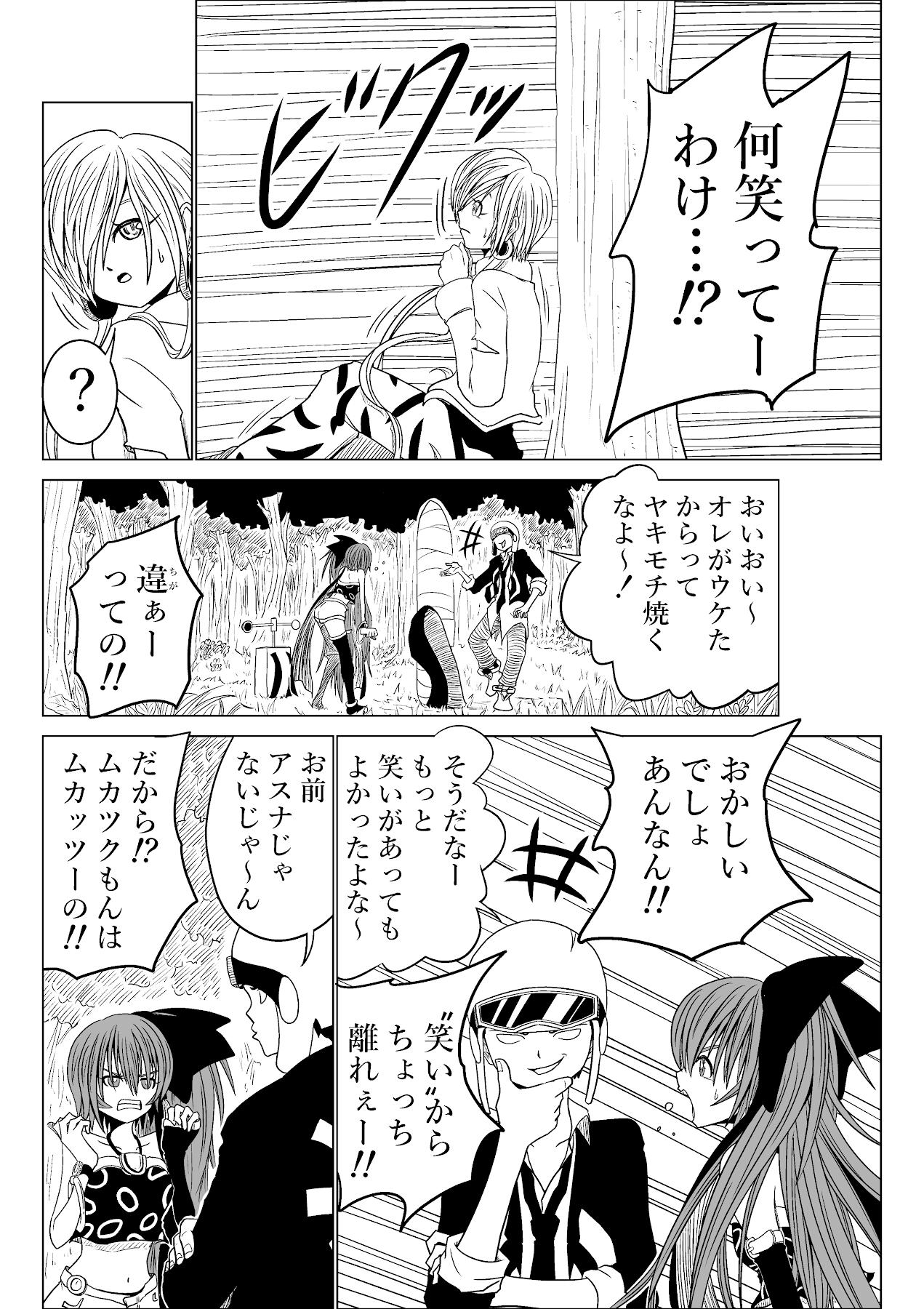 バリアス・サン7_06