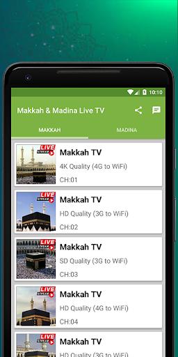 Live Makkah Madinah TV (FREE) 14 screenshots 2