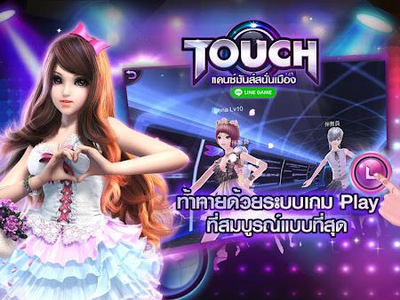 LINE Touch 1.0.19 screenshot 632552