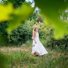 Wedding photographer Yana Novickaya (novitskayafoto). Photo of 02.11.2017