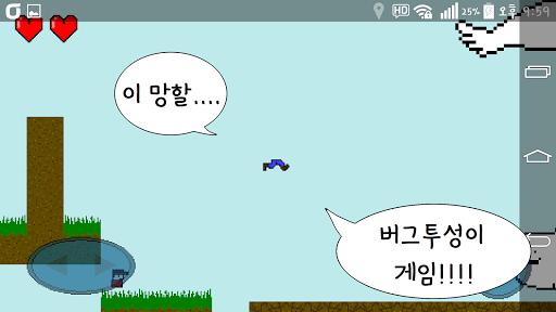 Bugs Bugs Bugs! apkdebit screenshots 8