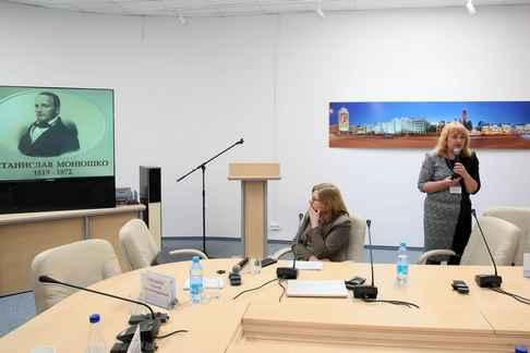 Thumbnail30_ICOM Belarus Conference 2019
