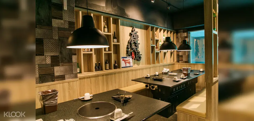 鹿兒島日式燒肉專賣店